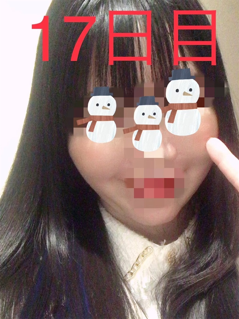 f:id:seikei46:20210320190126j:image