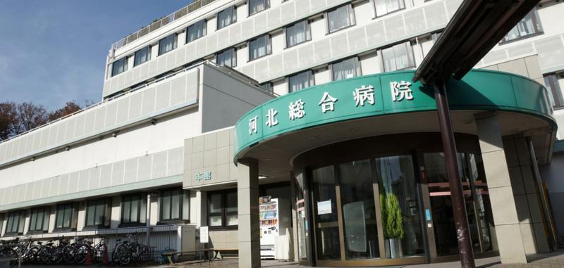 杉並区の整形外科がある病院 - まみの整形外科ブログ