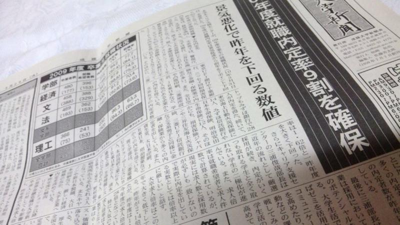 新聞改.jpg