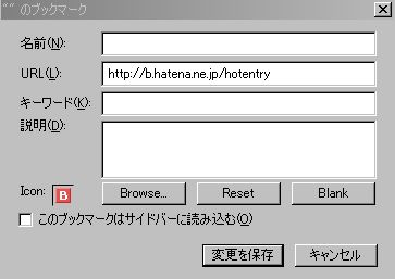 f:id:seikenn:20090529210214j:image