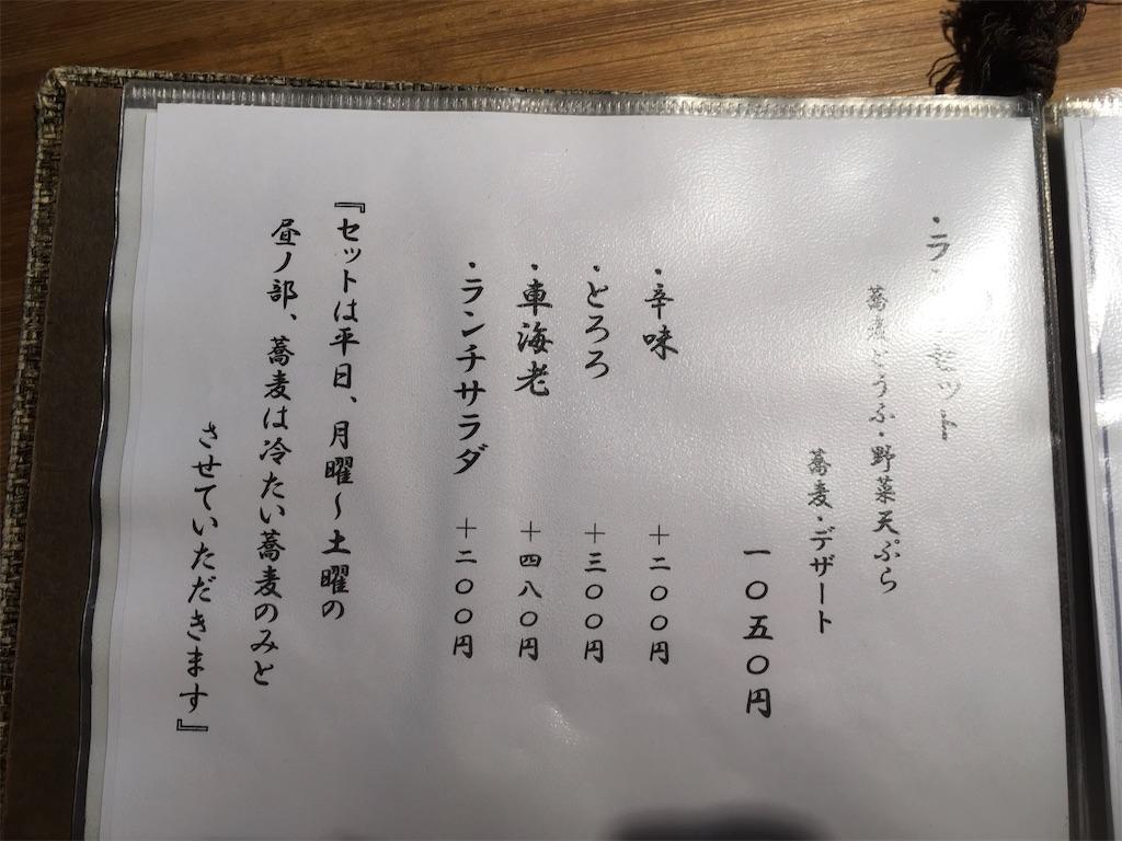 f:id:seikimatsuhasya:20210219164628j:image