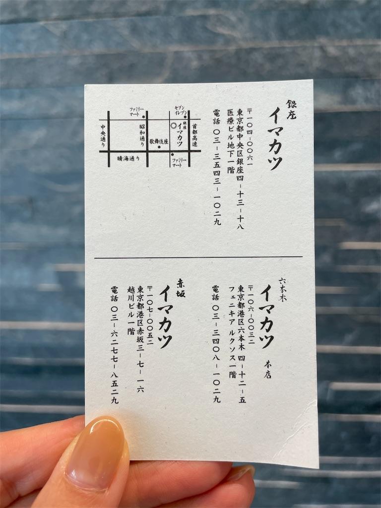 f:id:seiko-babypink:20210612103512j:image