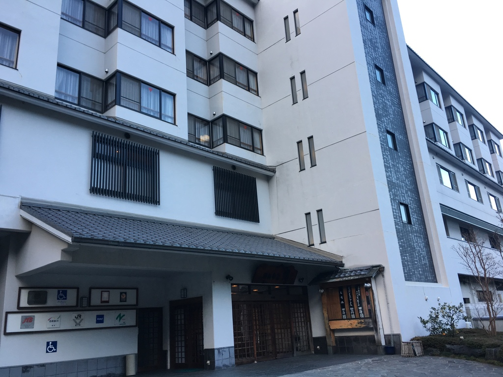 f:id:seiko-ueda:20170118155429j:plain