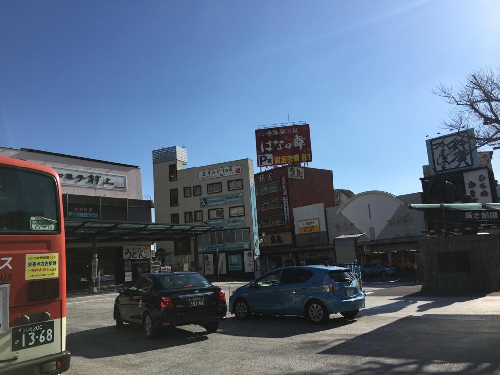 f:id:seiko-ueda:20170118155836j:plain
