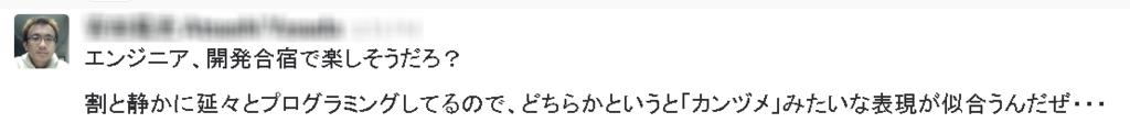 f:id:seiko-ueda:20170118160738p:plain