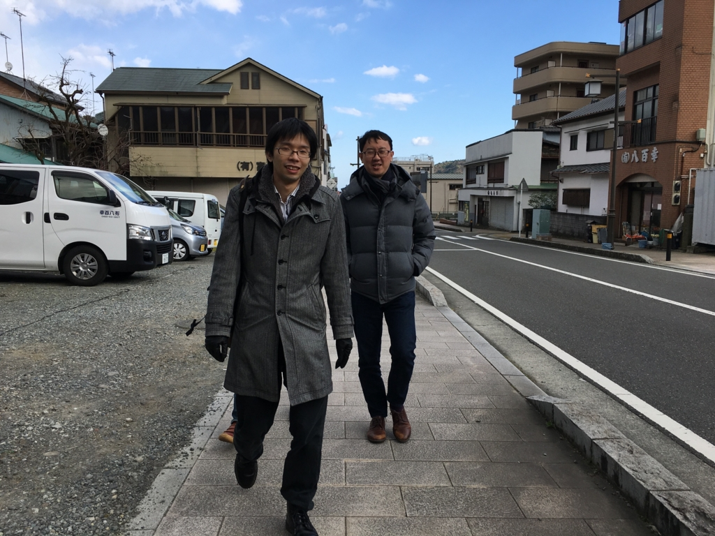 f:id:seiko-ueda:20170118161655j:plain