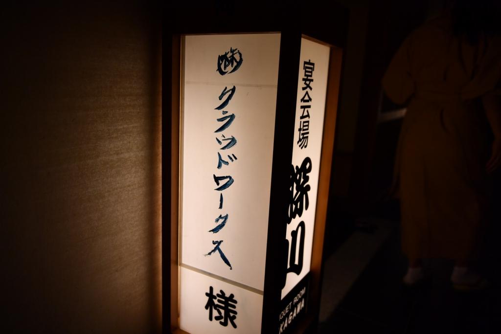 f:id:seiko-ueda:20170118162142j:plain