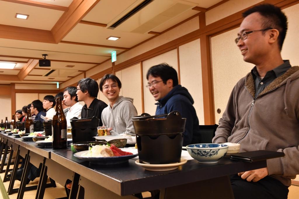 f:id:seiko-ueda:20170118162249j:plain