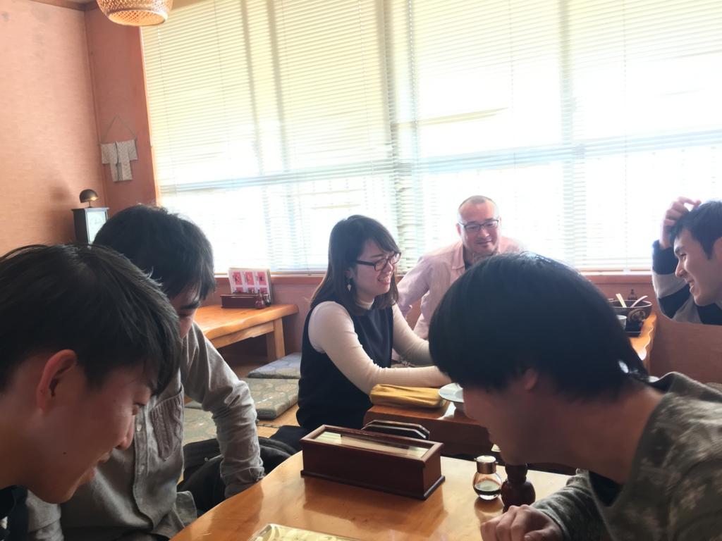 f:id:seiko-ueda:20170118164154j:plain
