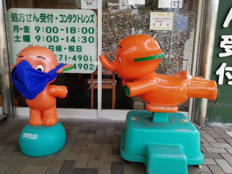f:id:seiko_udoku:20201020193921j:plain