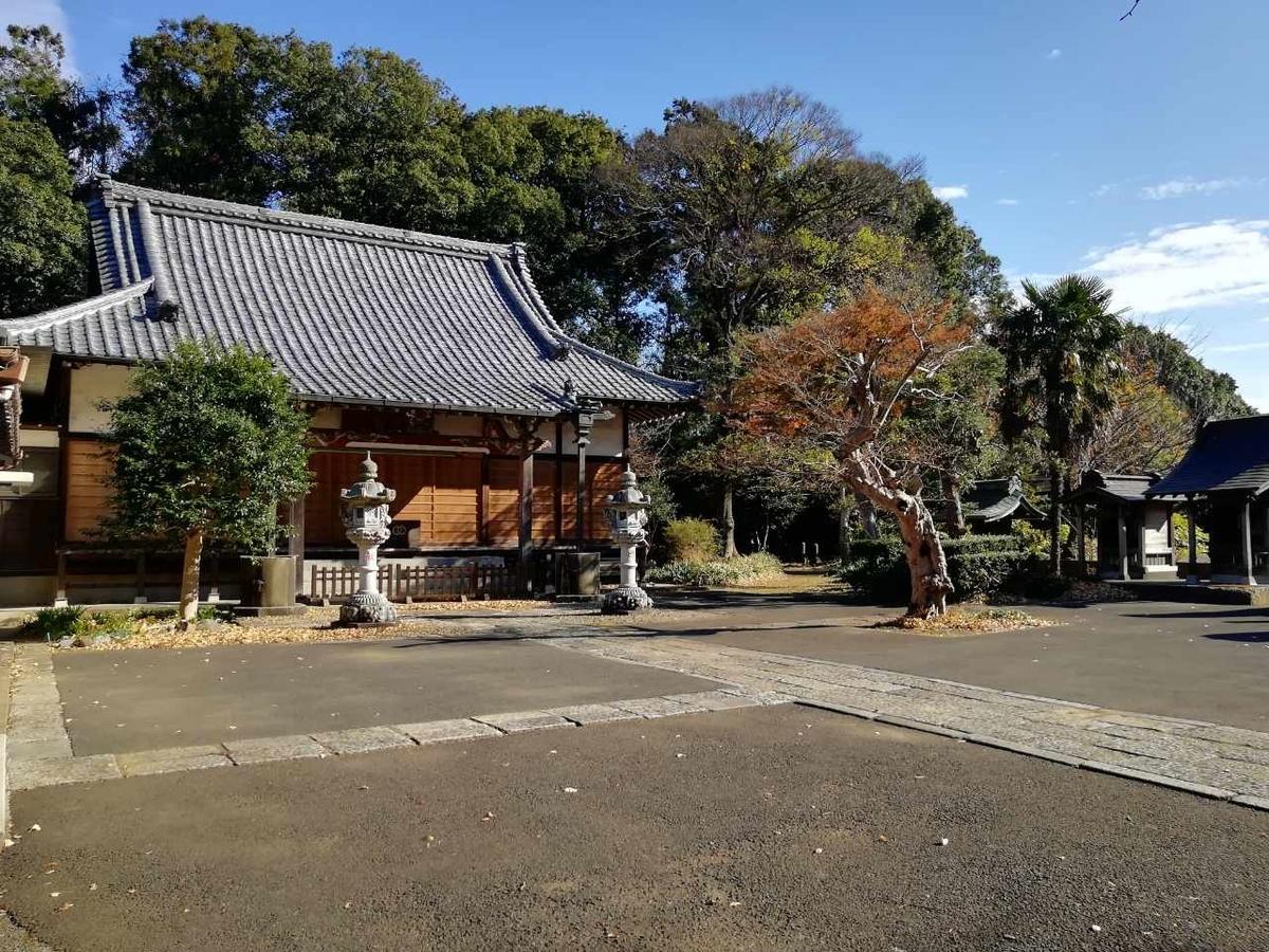 f:id:seiko_udoku:20201201083621j:plain