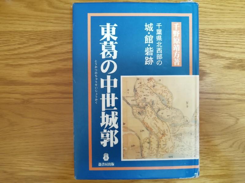 f:id:seiko_udoku:20201204092247j:plain