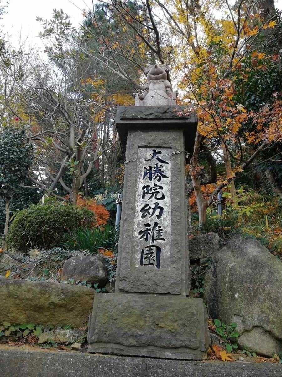 f:id:seiko_udoku:20201215203600j:plain
