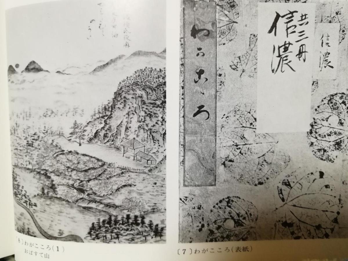 f:id:seiko_udoku:20210109220037j:plain