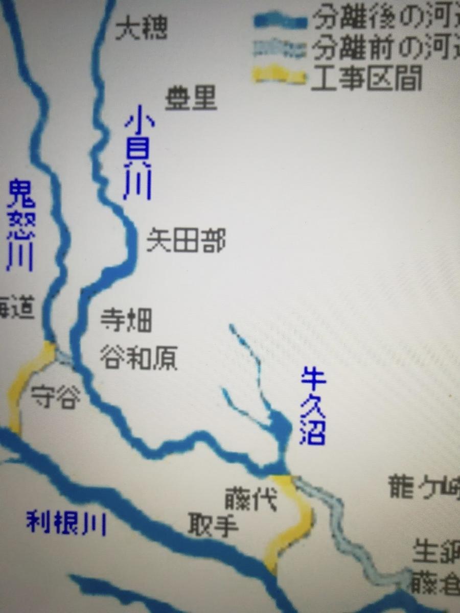 f:id:seiko_udoku:20210111135603j:plain