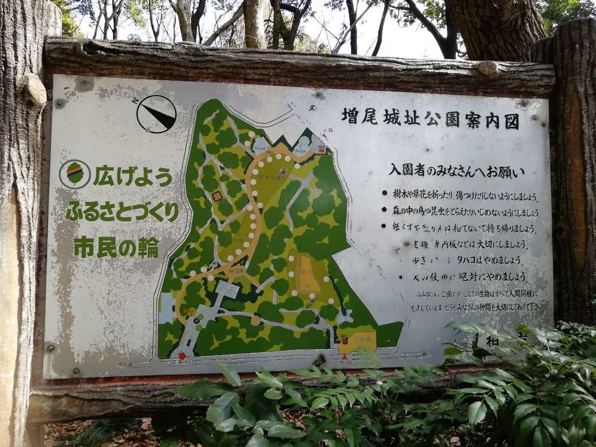 f:id:seiko_udoku:20210210212847j:plain
