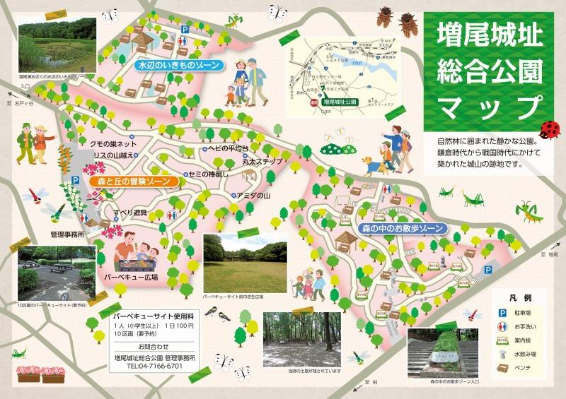 f:id:seiko_udoku:20210212084842j:plain