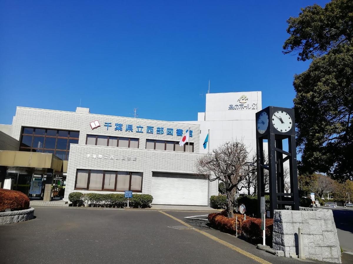 f:id:seiko_udoku:20210228155507j:plain