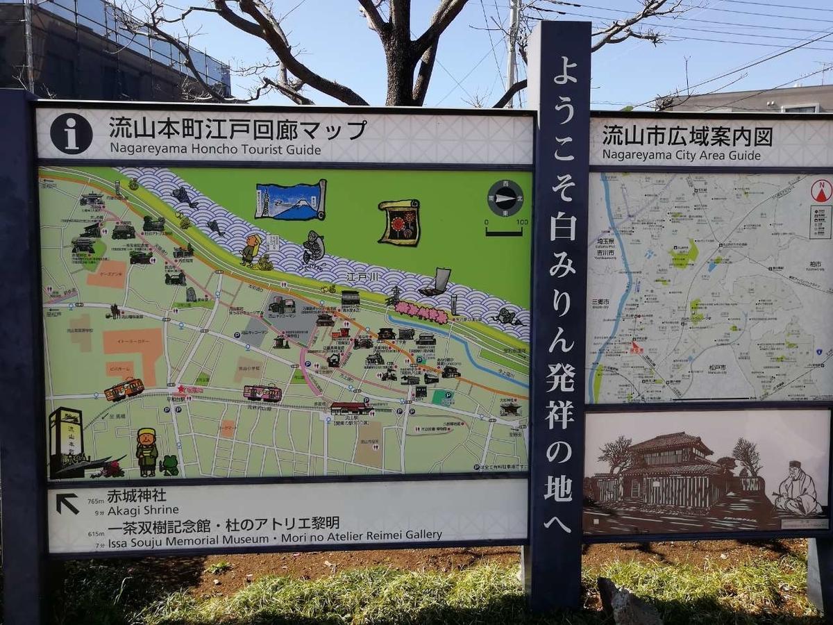 f:id:seiko_udoku:20210305085648j:plain