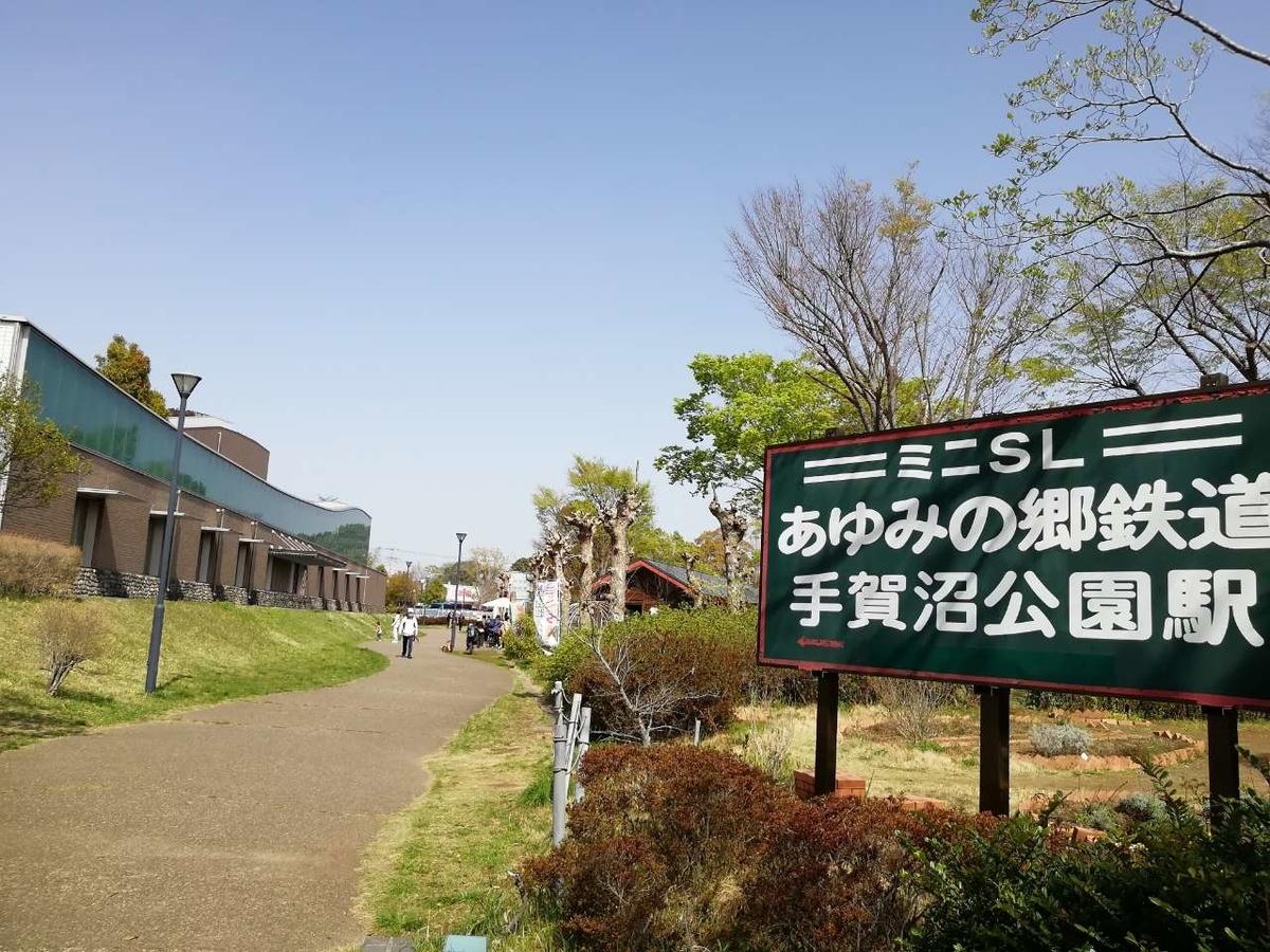 f:id:seiko_udoku:20210403114512j:plain