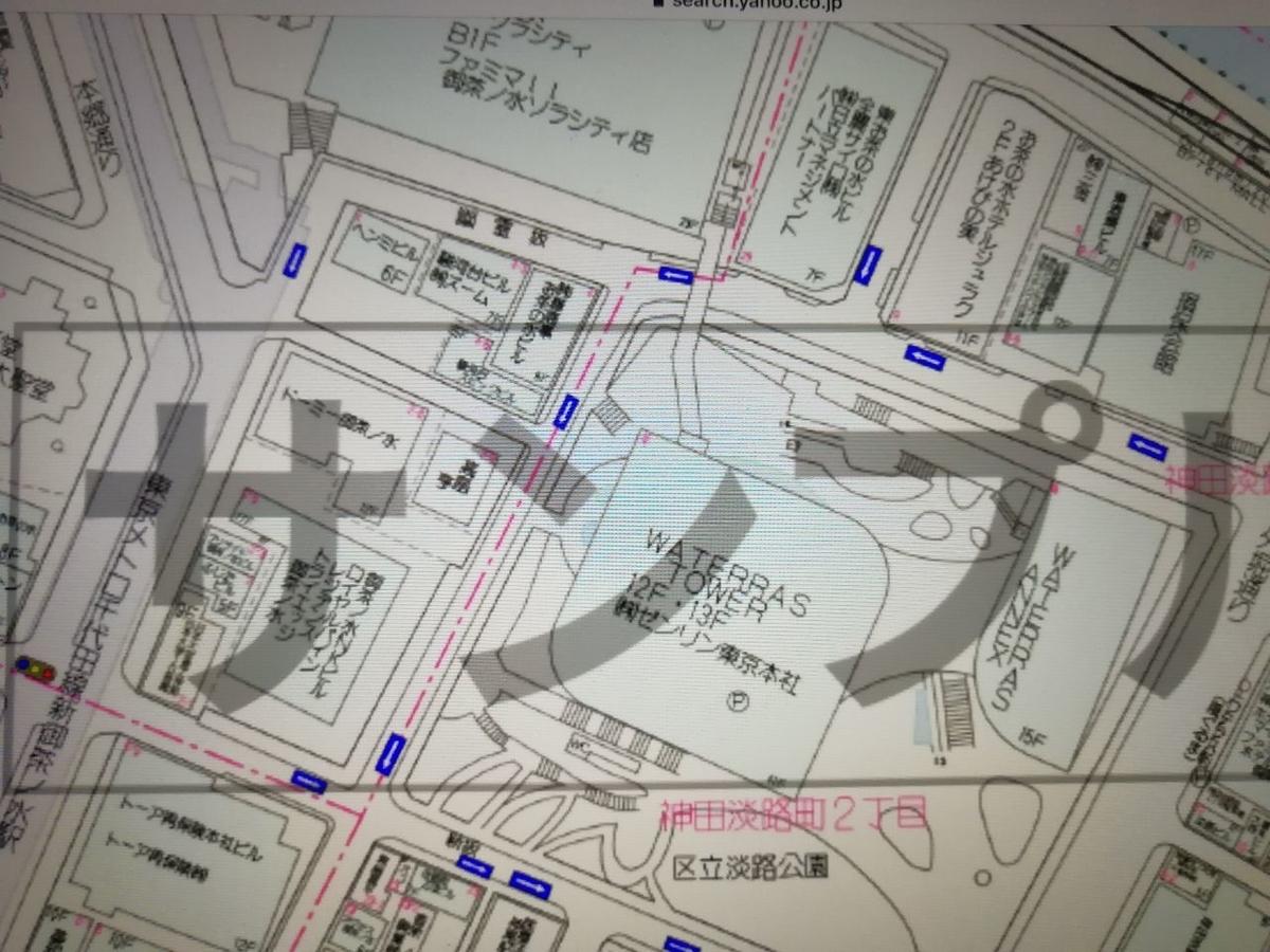 f:id:seiko_udoku:20210417071005j:plain