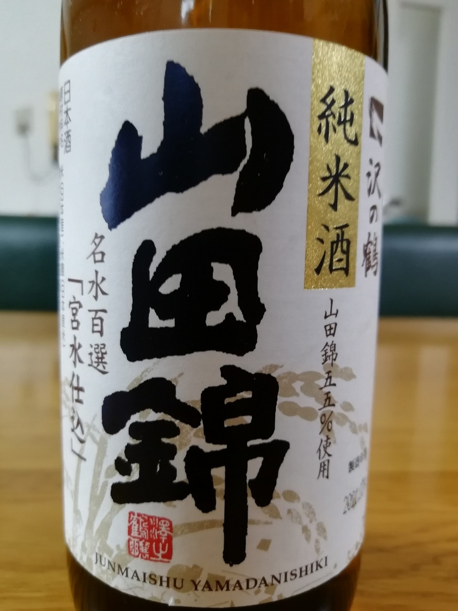 f:id:seiko_udoku:20210502120731j:plain