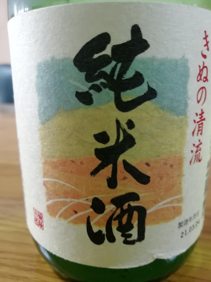 f:id:seiko_udoku:20210512164209j:plain
