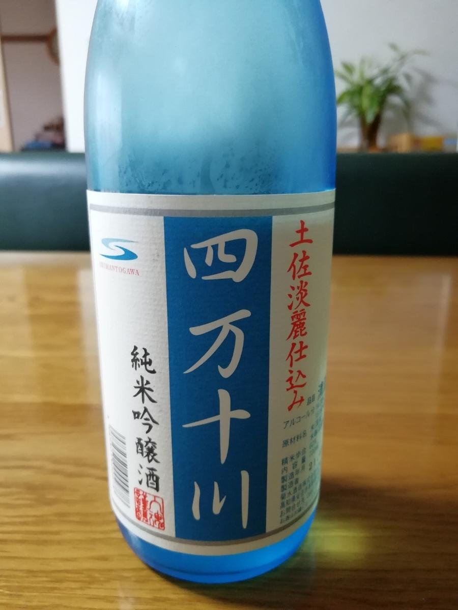f:id:seiko_udoku:20210525165243j:plain