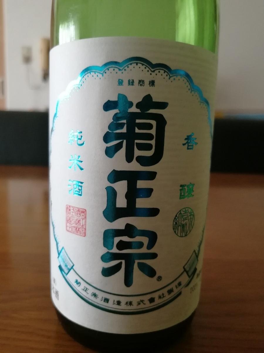 f:id:seiko_udoku:20210614145059j:plain
