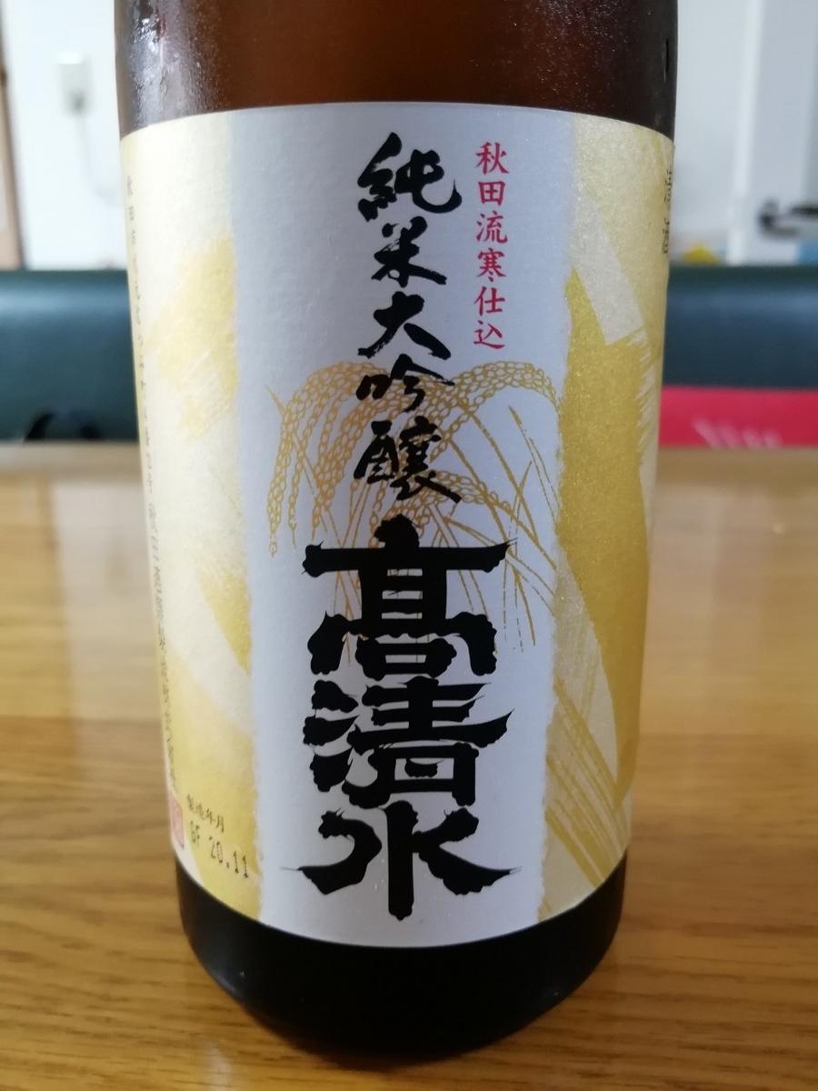 f:id:seiko_udoku:20210616150520j:plain