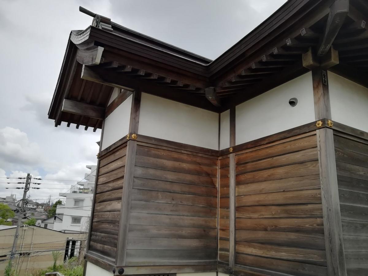 f:id:seiko_udoku:20210629163611j:plain