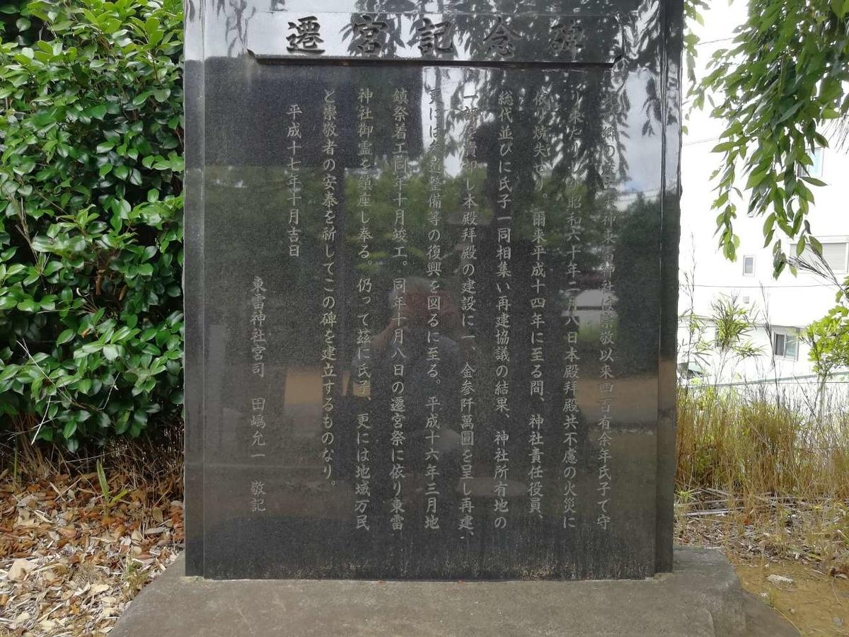 f:id:seiko_udoku:20210629165253j:plain