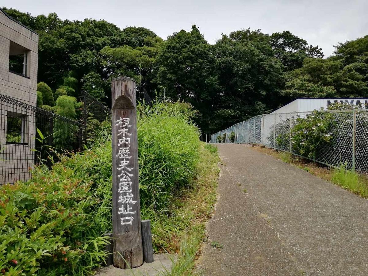f:id:seiko_udoku:20210629171207j:plain