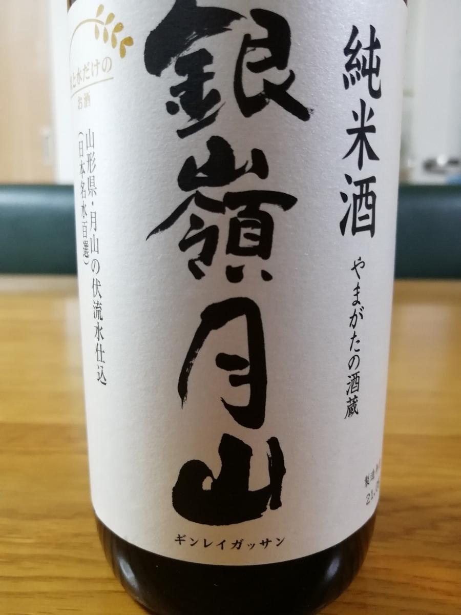 f:id:seiko_udoku:20210630150510j:plain