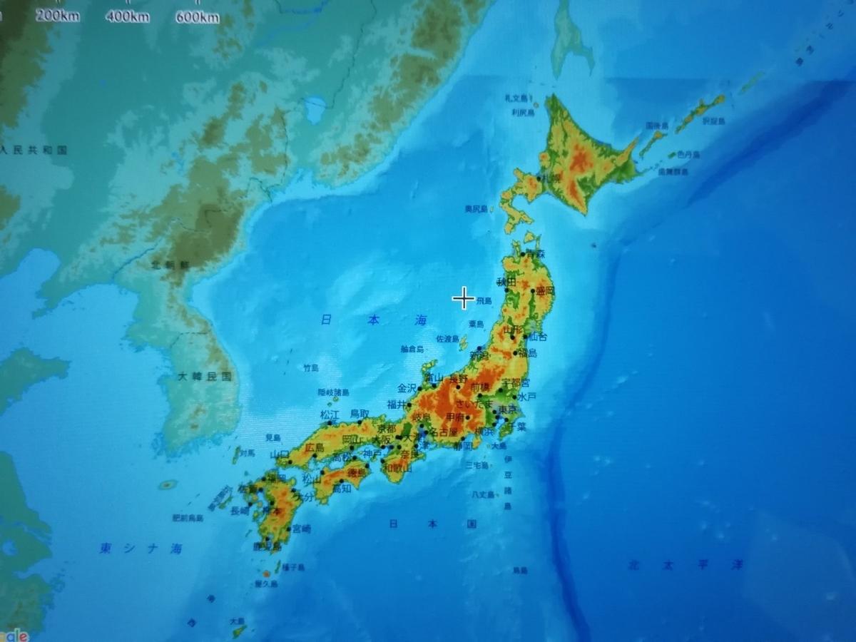 f:id:seiko_udoku:20210703072030j:plain