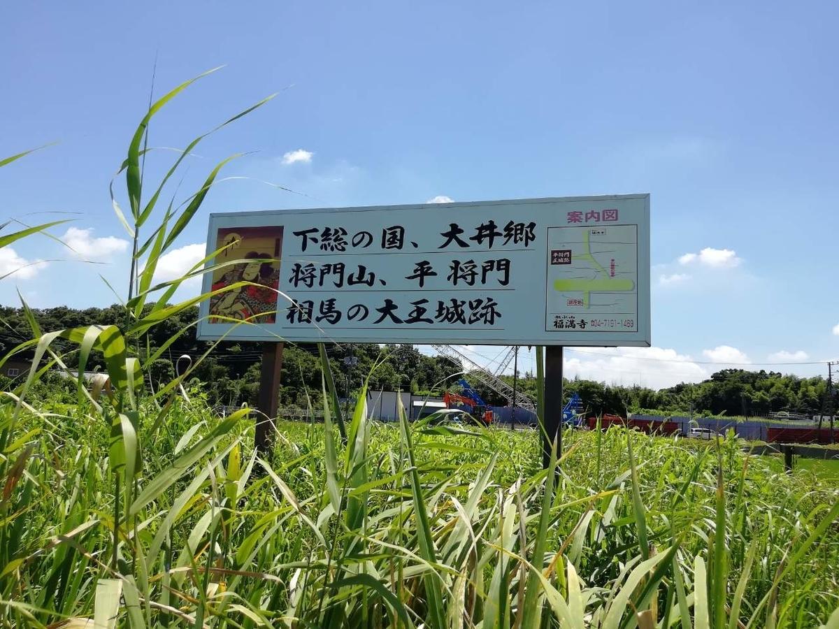 f:id:seiko_udoku:20210719200717j:plain