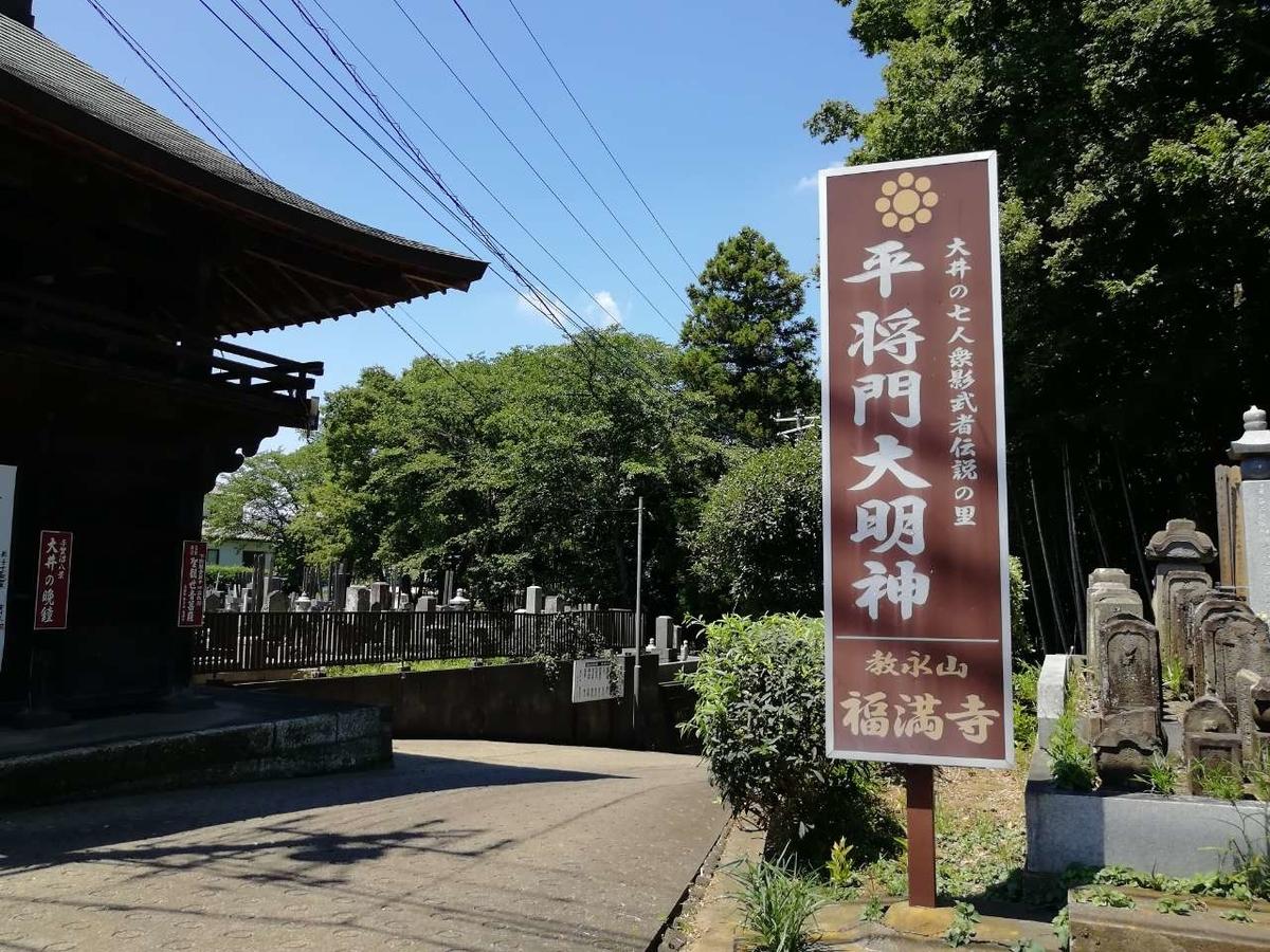 f:id:seiko_udoku:20210719210204j:plain