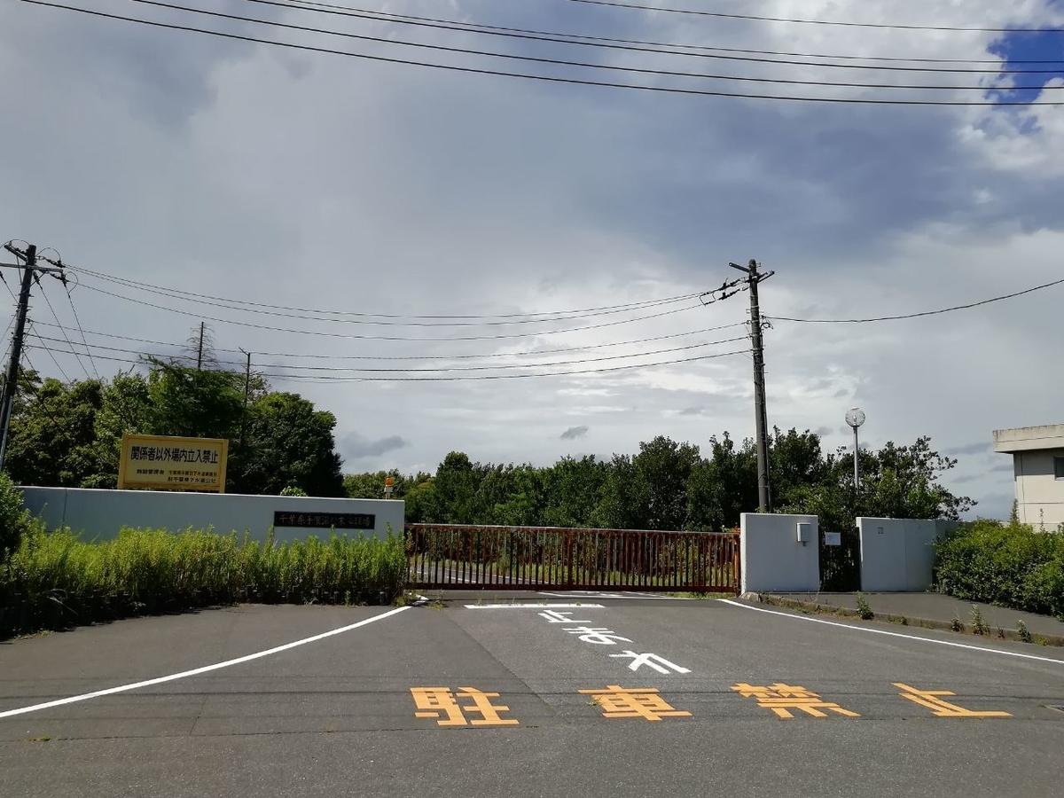 f:id:seiko_udoku:20210818224718j:plain