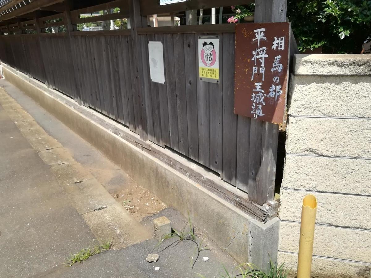 f:id:seiko_udoku:20210827215200j:plain