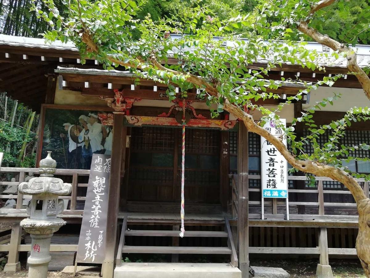 f:id:seiko_udoku:20210904130609j:plain