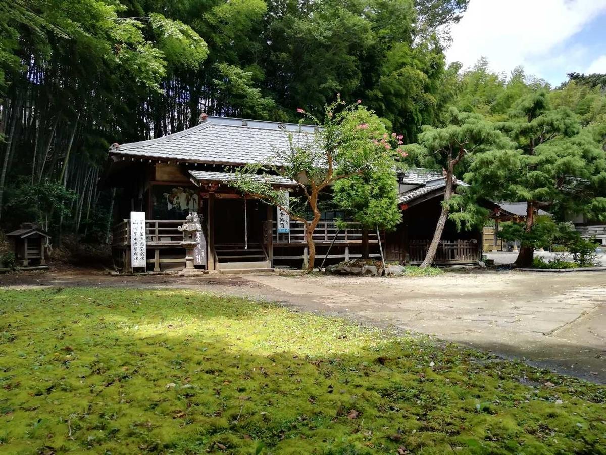 f:id:seiko_udoku:20210904130726j:plain