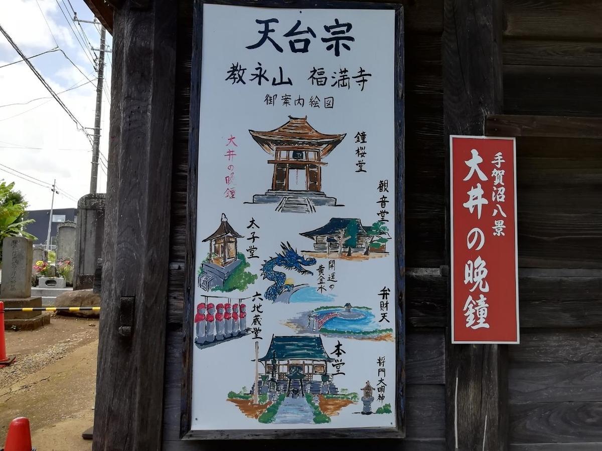 f:id:seiko_udoku:20210904131023j:plain