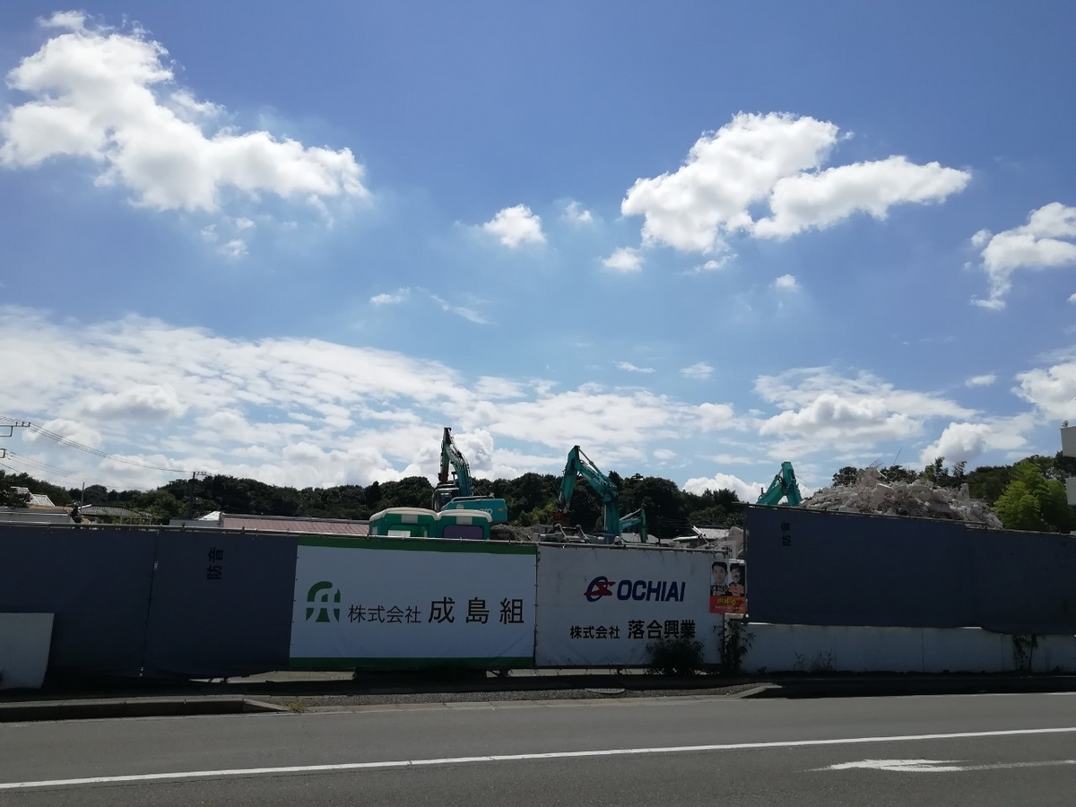 f:id:seiko_udoku:20210914221014j:plain
