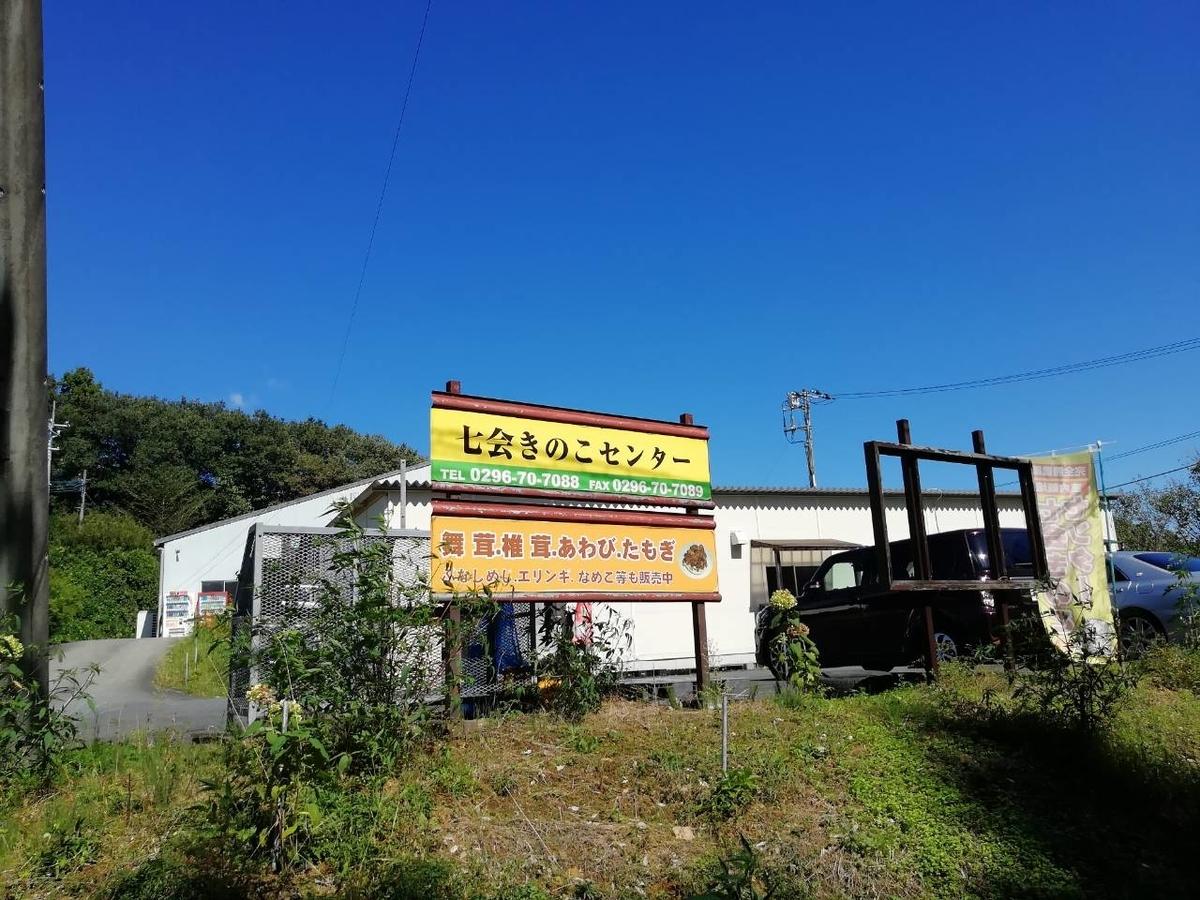 f:id:seiko_udoku:20210922213400j:plain