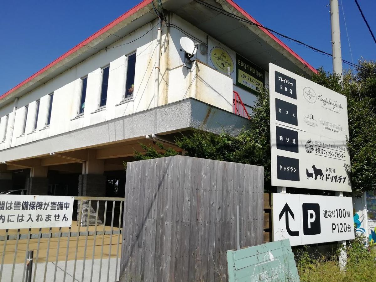 f:id:seiko_udoku:20211005125244j:plain