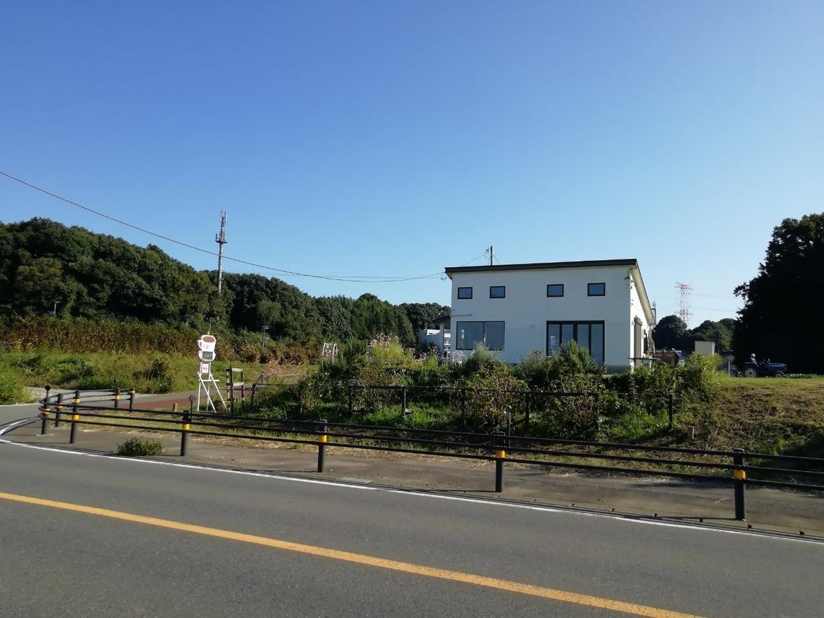 f:id:seiko_udoku:20211005163212j:plain