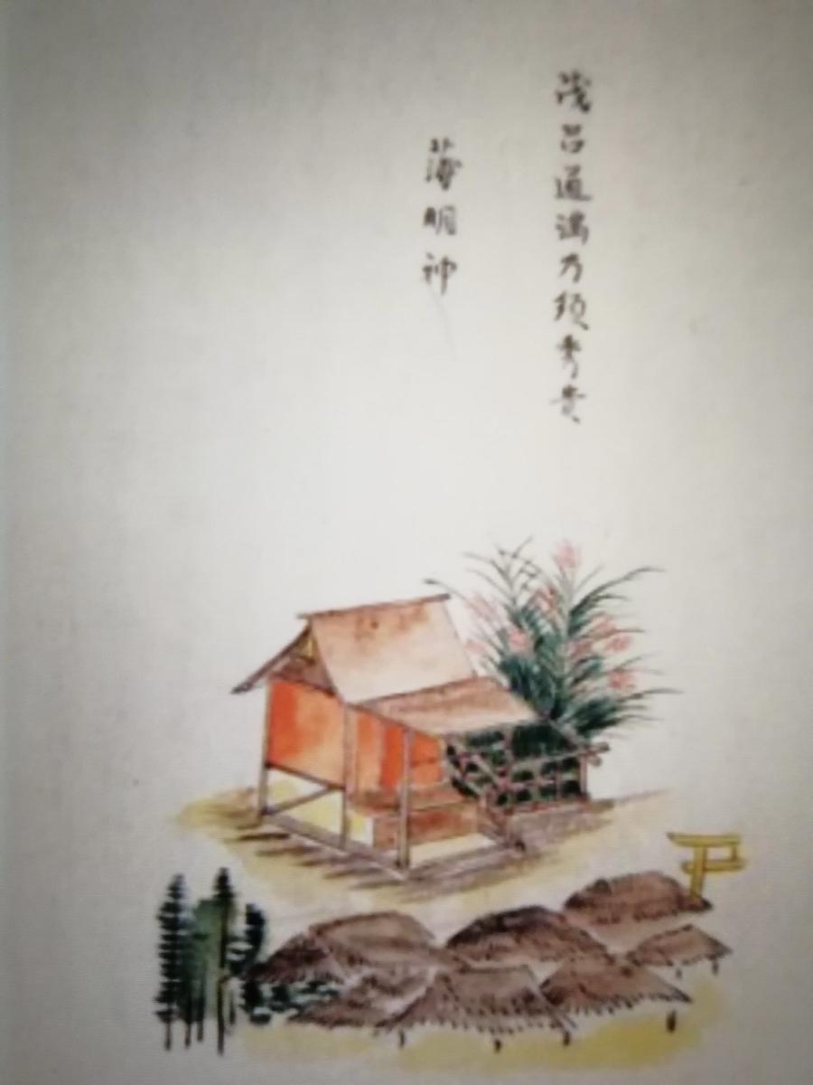 f:id:seiko_udoku:20211010060717j:plain
