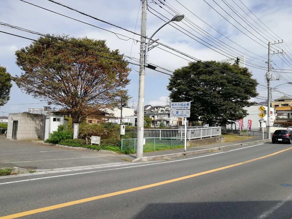f:id:seiko_udoku:20211015212009j:plain