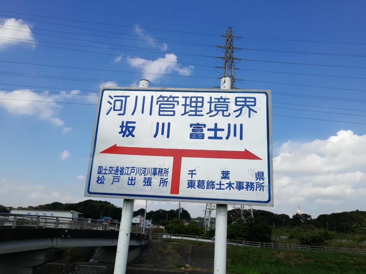 f:id:seiko_udoku:20211016085015j:plain