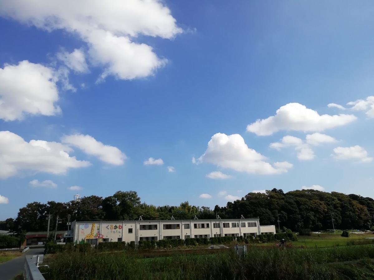 f:id:seiko_udoku:20211016091226j:plain
